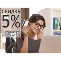 """Акция """"СКИДКА 5%"""""""